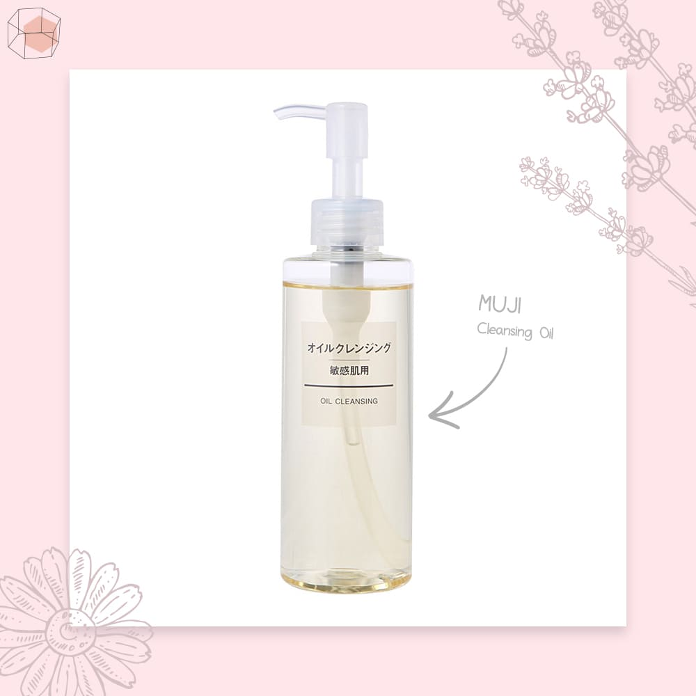รีวิว Cleansing Oil MUJI