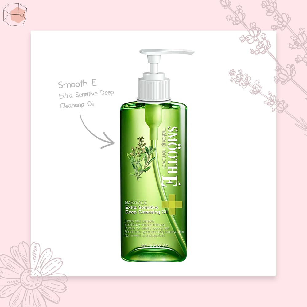 รีวิว Cleansing Oil Smooth E Extra Sensitive Deep