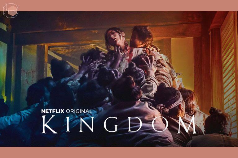 ซีรี่ส์เกาหลี 2019 Kingdom
