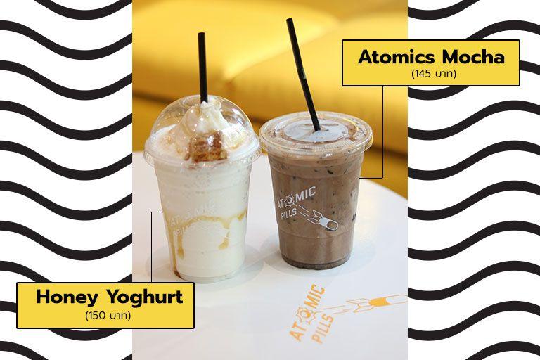 Atomicpills
