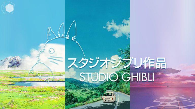 อนิเมะ Studio Ghibli