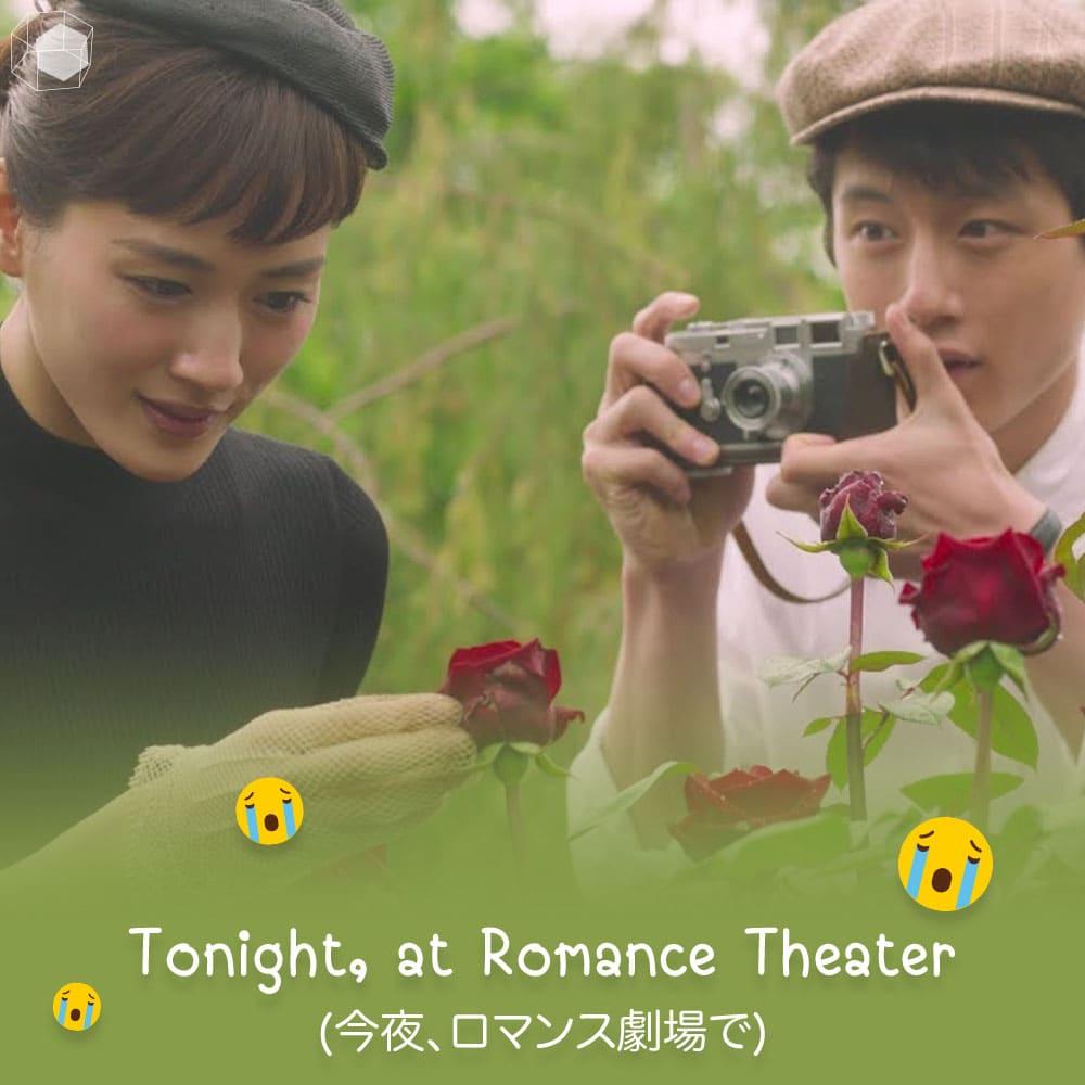 Tonight, at Romance Theater