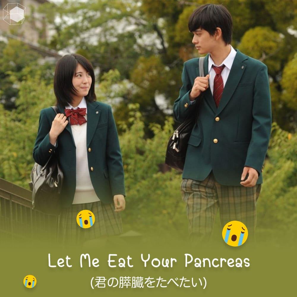 Let Me Eat Your Pancreas (君の膵臓をたべたい)