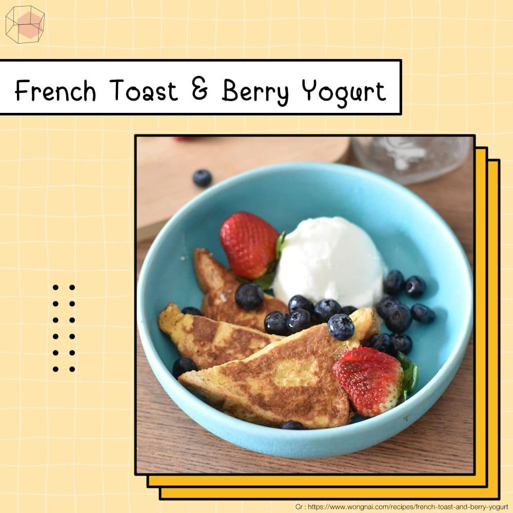 French Toast & Berry Yogurt