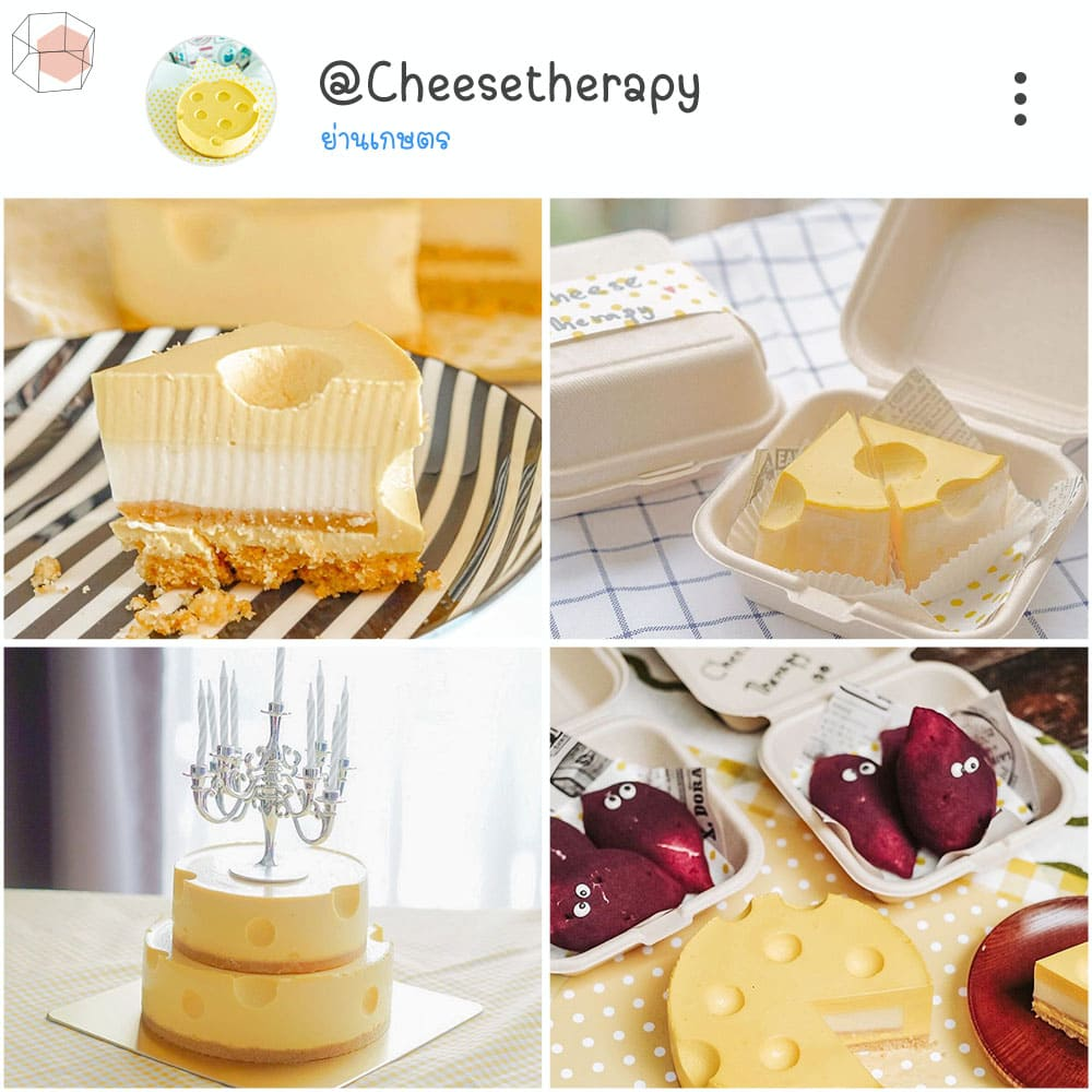 ร้านเค้กวันเกิด Instagram เค้ก ชีส ชีสเค้ก