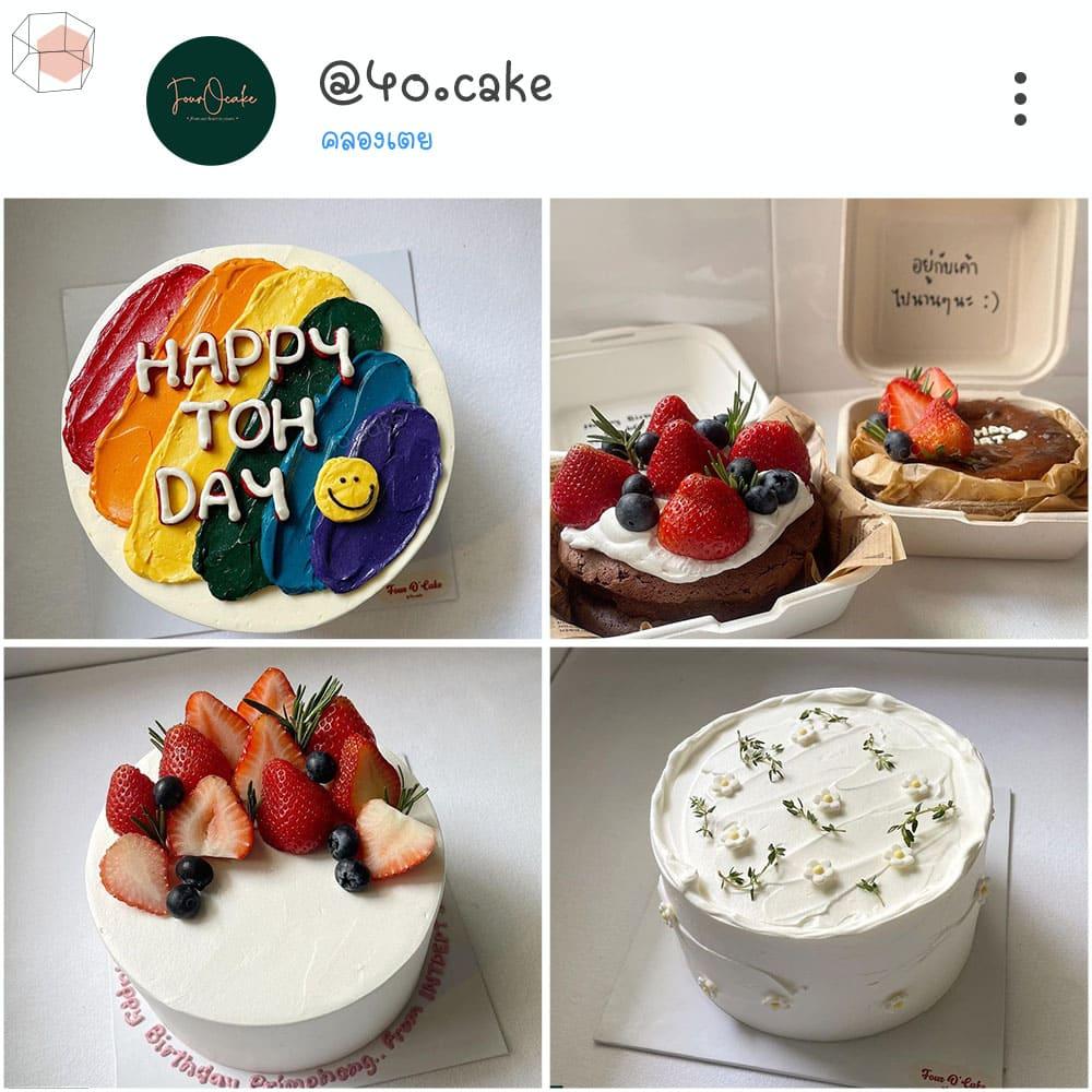 ร้านเค้กวันเกิด Instagram เค้ก วันเกิด เค้กผลไม้