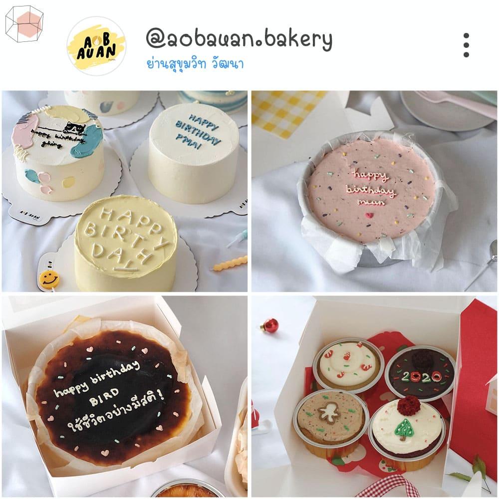 ร้านเค้กวันเกิด Instagram เค้ก เค้กมินิมอล minimal