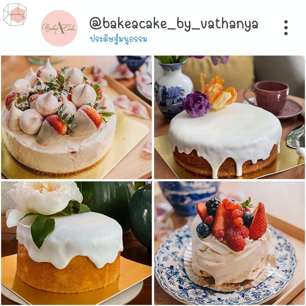 ร้านเค้กวันเกิด instagram เค้กสวย เค้กผลไม้