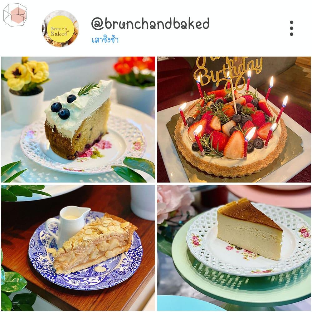 ร้านเค้กวันเกิด Instagram ขนม เค้กผลไม้