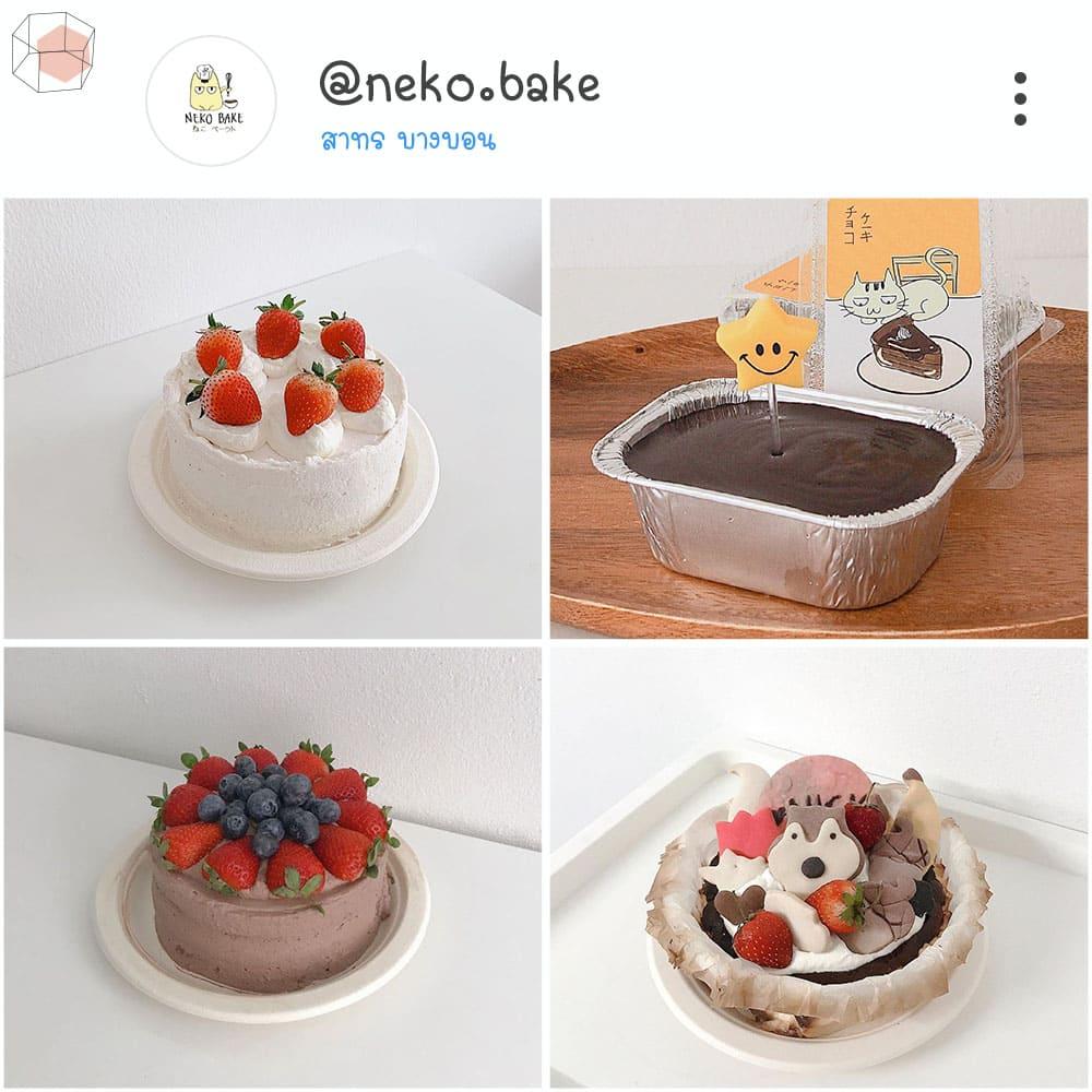 ร้านเค้กวันเกิด Instagram เค้กมิินิมอล minimal เค้กสตอเบอรี่