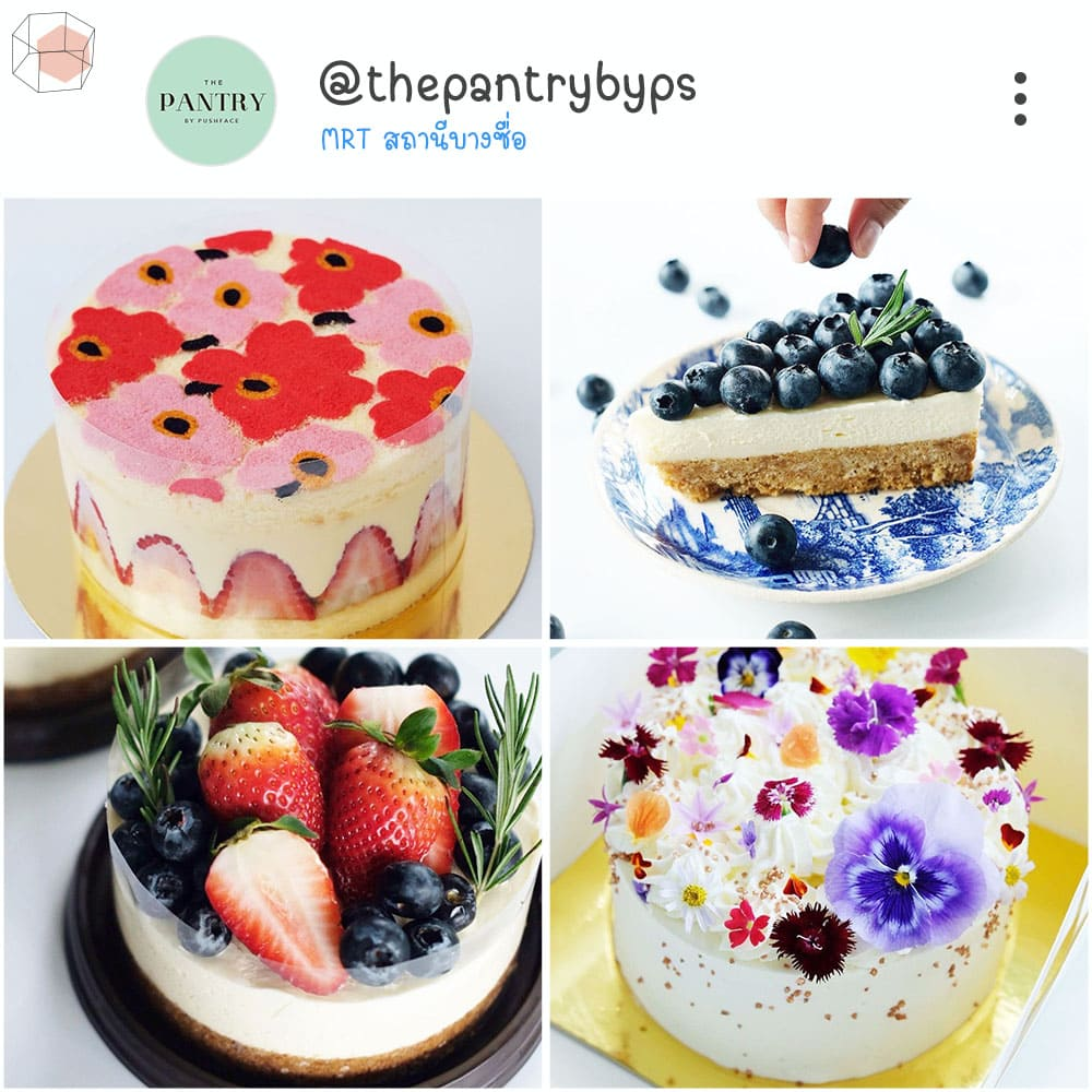 ร้านเค้กวันเกิด เค้กผลไม้ Instagram