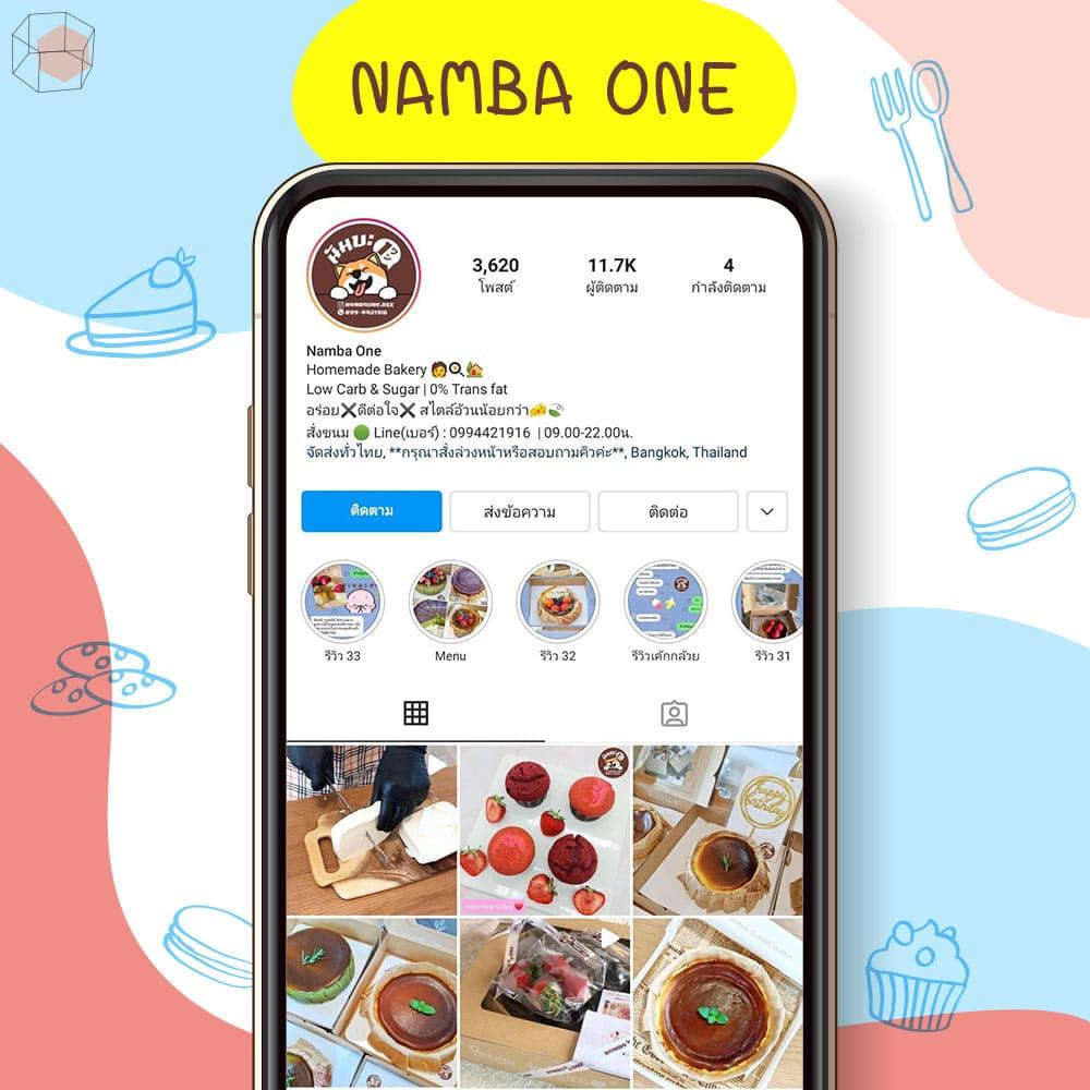 ร้านขนมคลีน NAMBA ONE
