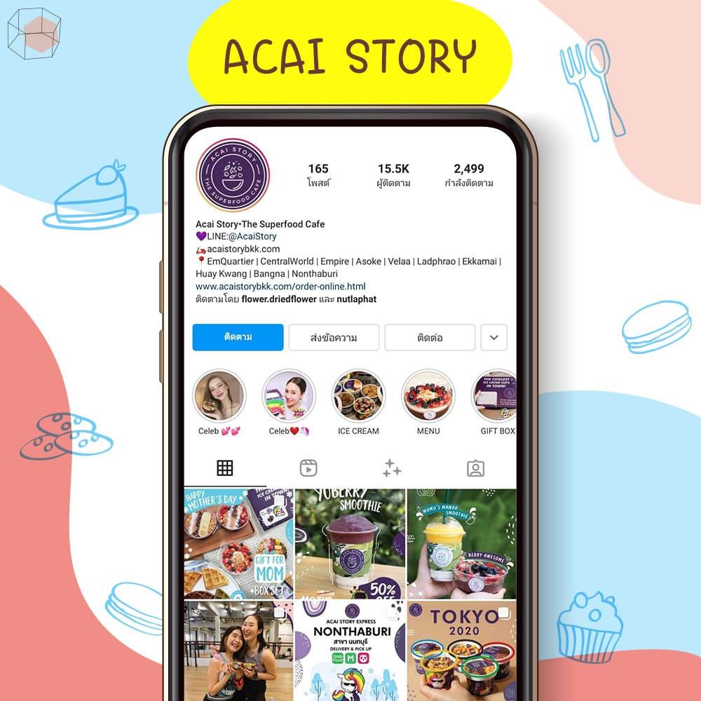 Acai Story