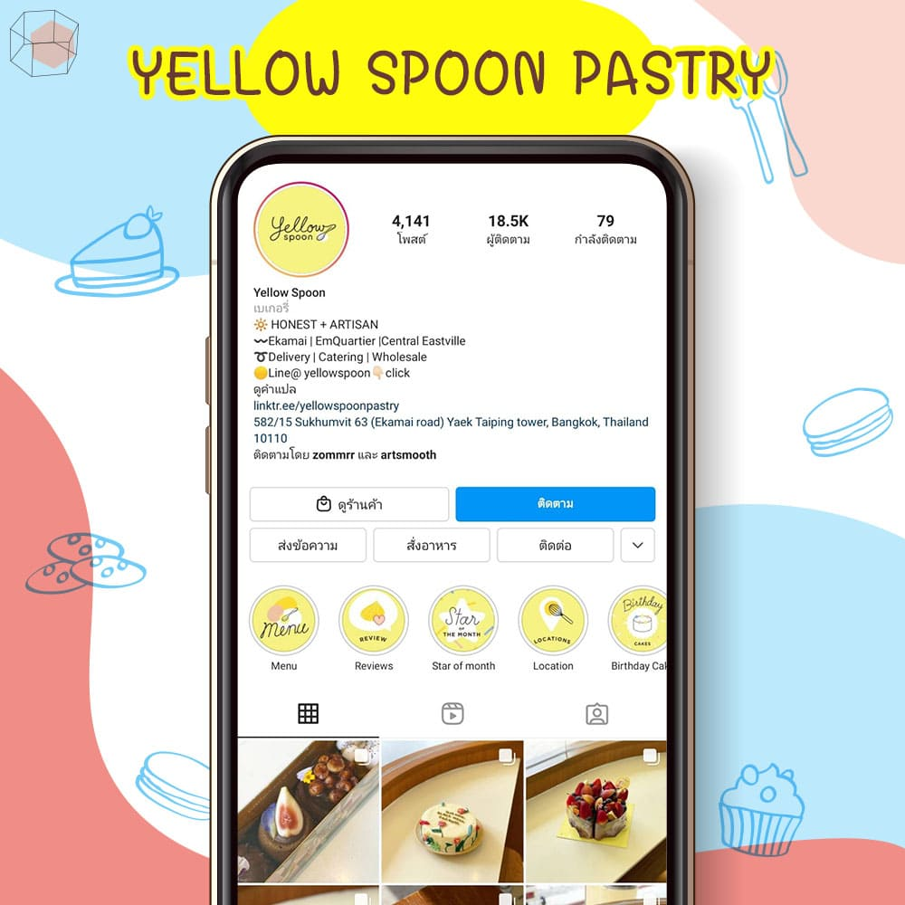 Yellow Spoon Pastry