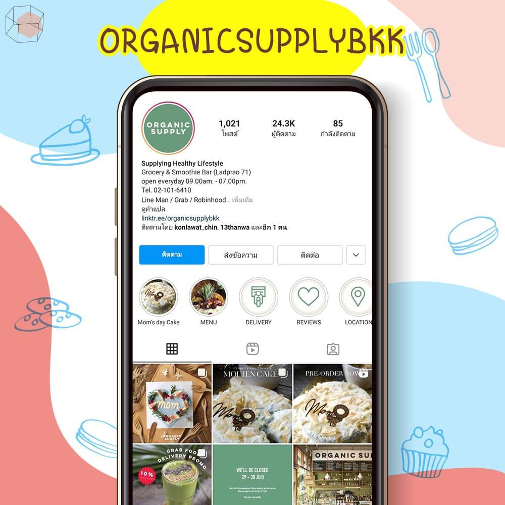 Organicsupplybkk