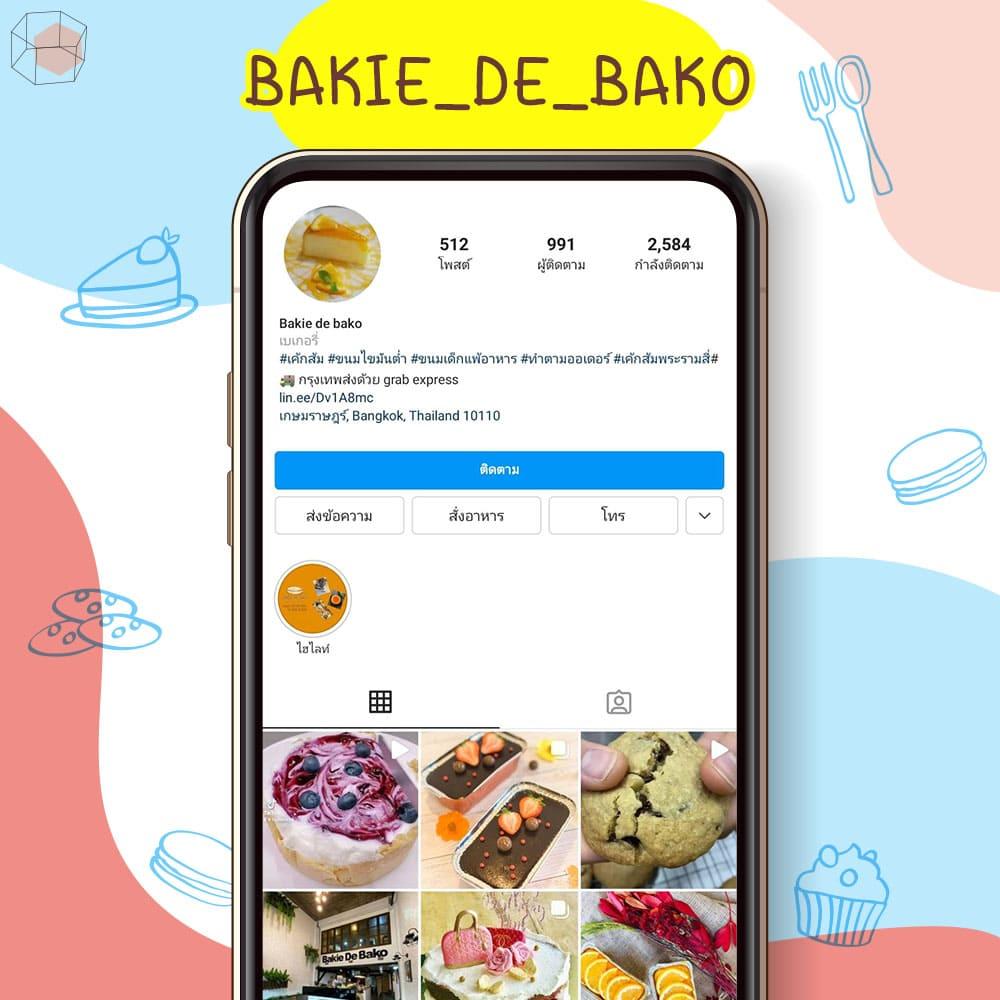 Bakie_de_bako