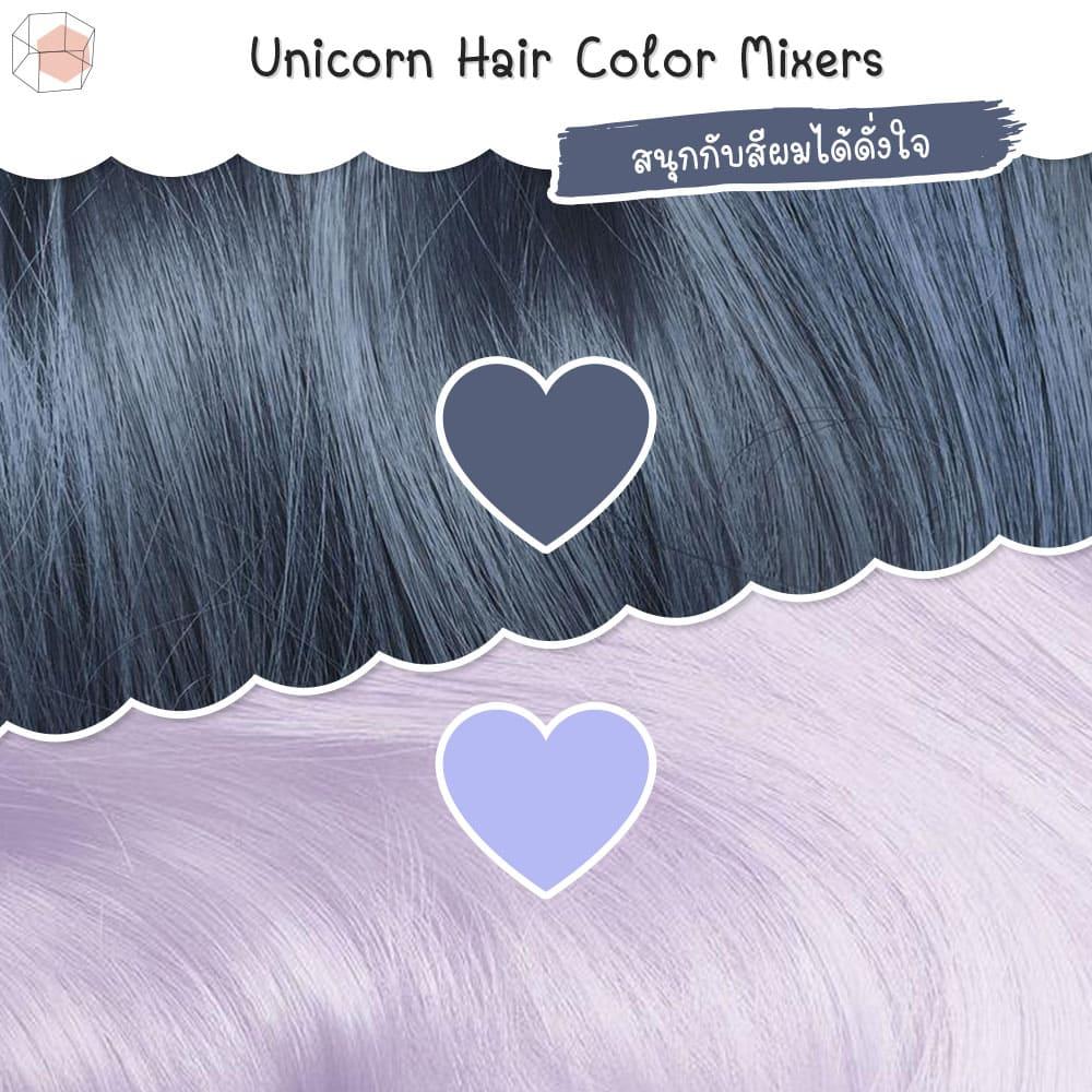 ครีมเปลี่ยนสีผม-LimeCrime-ครีมเปลี่ยนสีผมออร์แกนิก-สีผมสวย-ผมไม่เสีย-Unicorn Hair Color Mixers