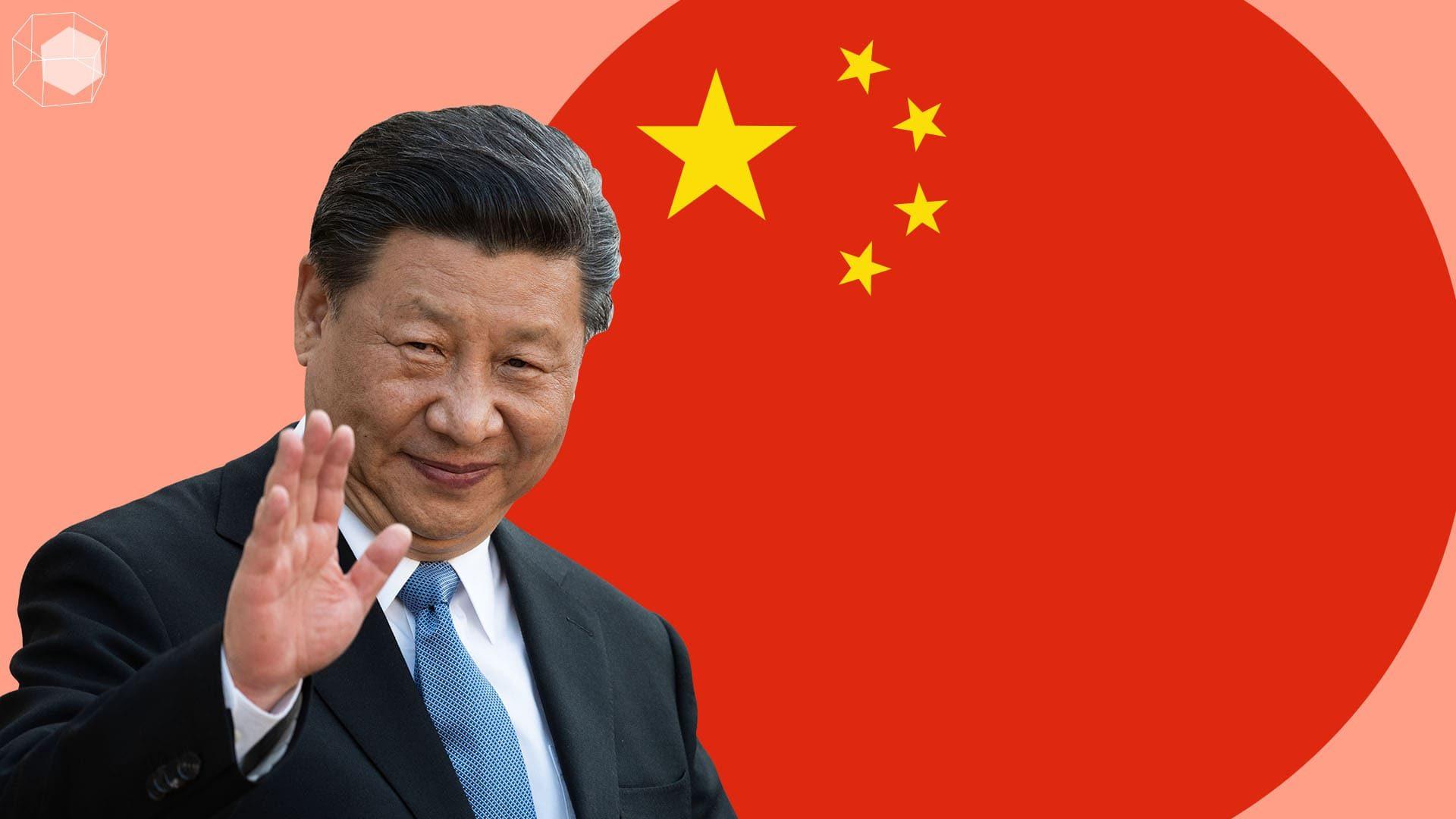 นโยบายจีนเดียว