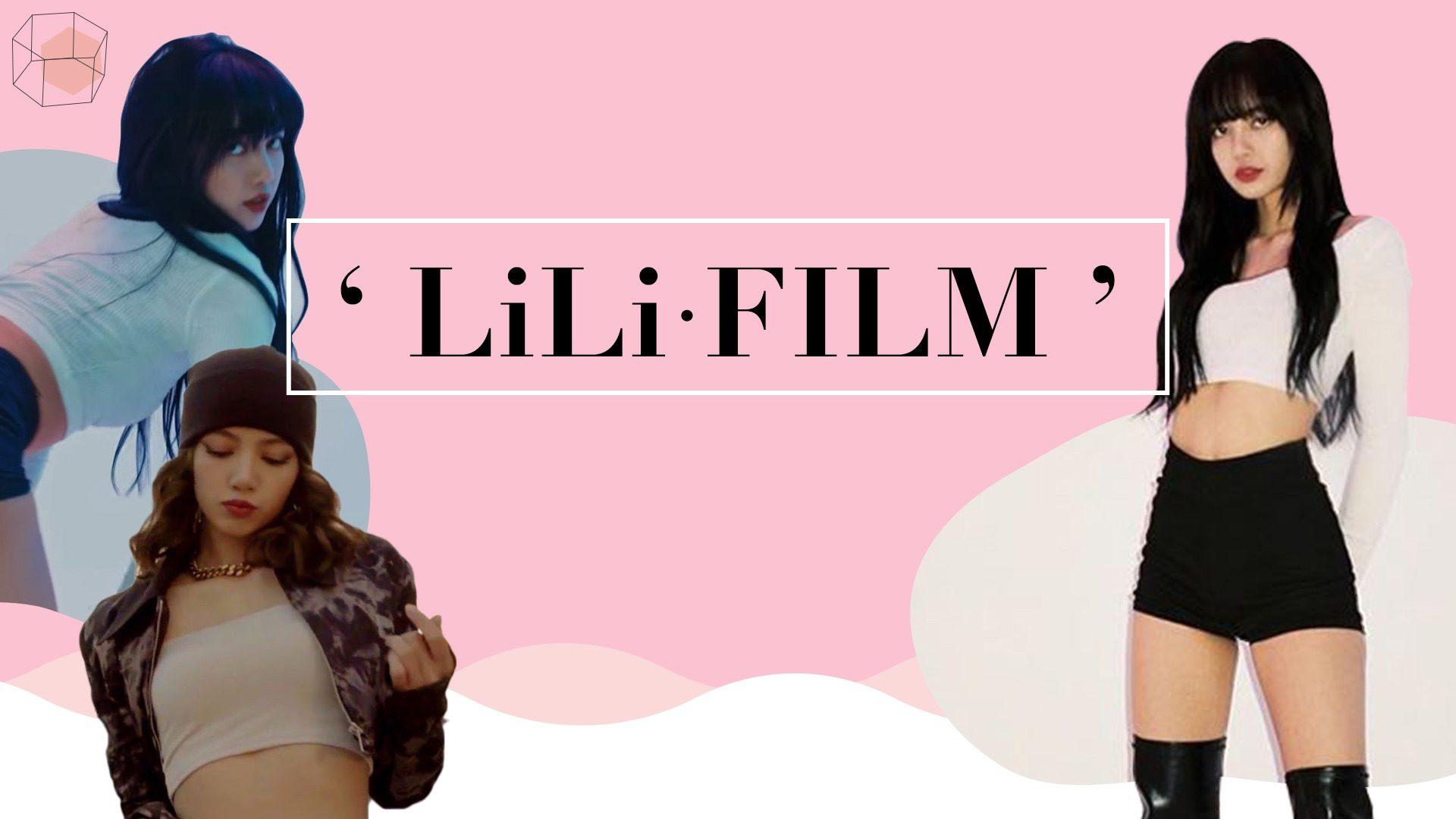ลิซ่า blackpink, Lilifilm