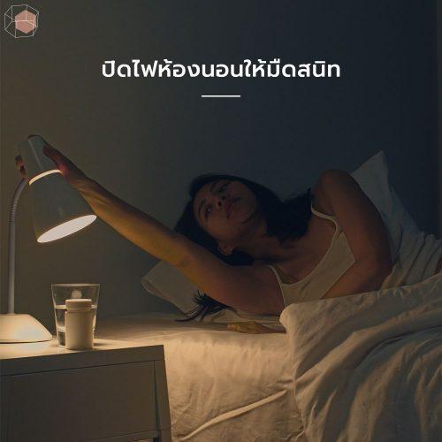 นอนหลับยาก ลองปิดไฟห้องนอนให้มืดสนิท
